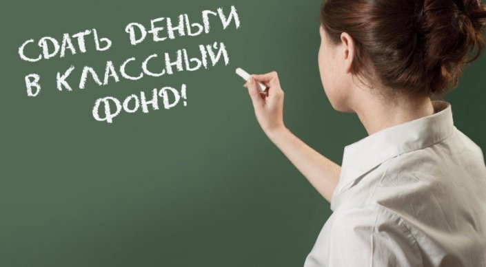Казахстанских учителей могут уволить за поборы в школах
