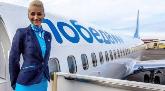 Русский лоукостер «Победа» открывает рейсы вКазахстан