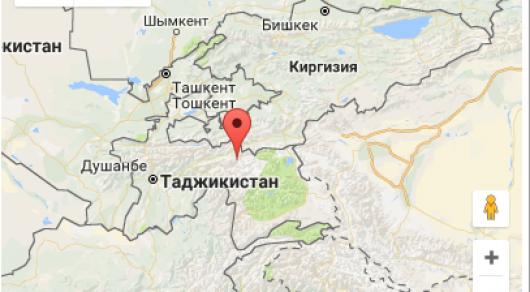 Землетрясение произошло в Таджикистане