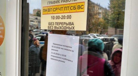 Создательница карагандинской финансовой пирамиды пыталась скрыться в России