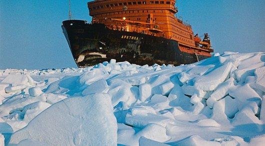 Секретная база нацистов найдена вАрктике