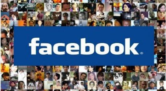 Ученые нашли связь между общением в Facebook и долголетием