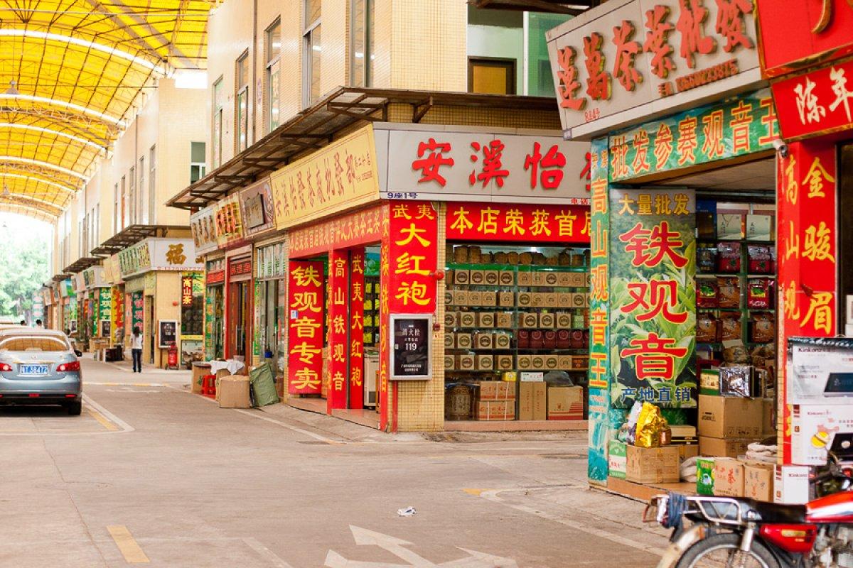 Китайские магазины