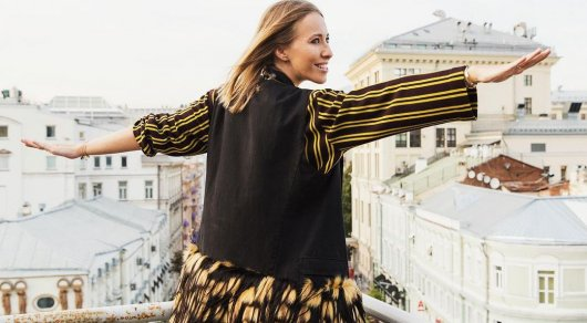 Беременная Ксения Собчак снялась обнаженной для обложки глянца