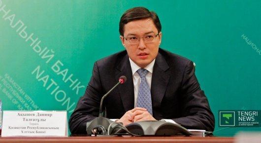 Политика Нацбанка не направлена на оправдание своих действий - Акишев