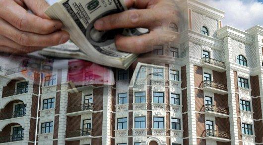 Ждать ли падения цен на жилье в конце 2016 - начале 2017 года
