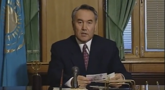 Акорда обнародовала архивное видео обращения Назарбаева овведении нацвалюты