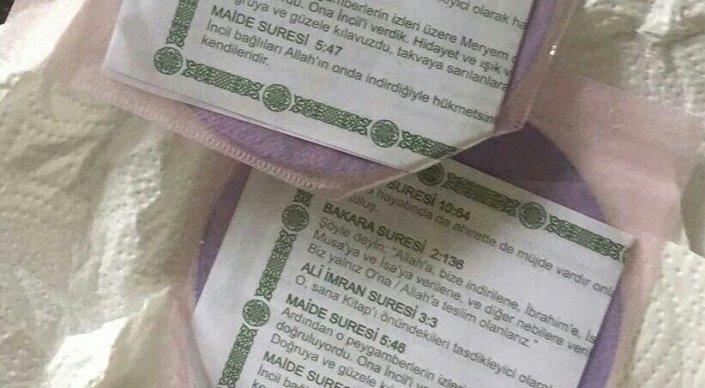 В МВД РК назвали фейком сообщения о дисках с ядом в почтовых ящиках