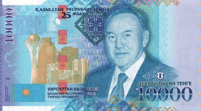 Нацбанк РК представил купюру с изображением Назарбаева