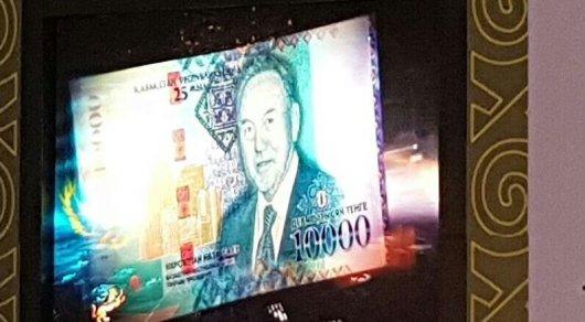 Назарбаева увековечат набанкноте в 10 тыс. тенге