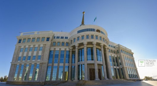 Назарбаев произвел ряд назначений