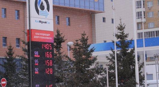Акимат Астаны разберется снехваткой бензина наАЗС— Исекешев