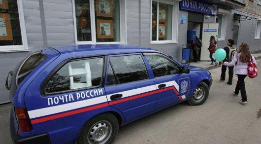 СМИ связали повышение зарплаты главы «Почты России» с попыткой «узаконить» его доходы