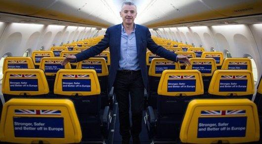 Лоукостер Ryanair пообещал туристам бесплатные билеты