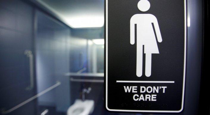Сколько казахстанцев сменили пол