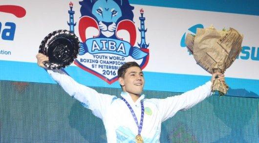 Три казахстанца вышли вфинал молодёжногоЧМ побоксу