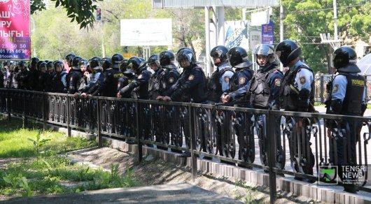 Около 30 000 человек попадут под амнистию вКазахстане