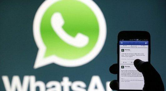 Сконца декабря миллионы телефонов лишатся поддержки WhatsApp