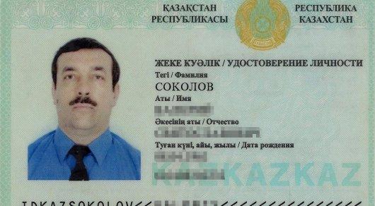 рф предъявления документа удостоверения личности
