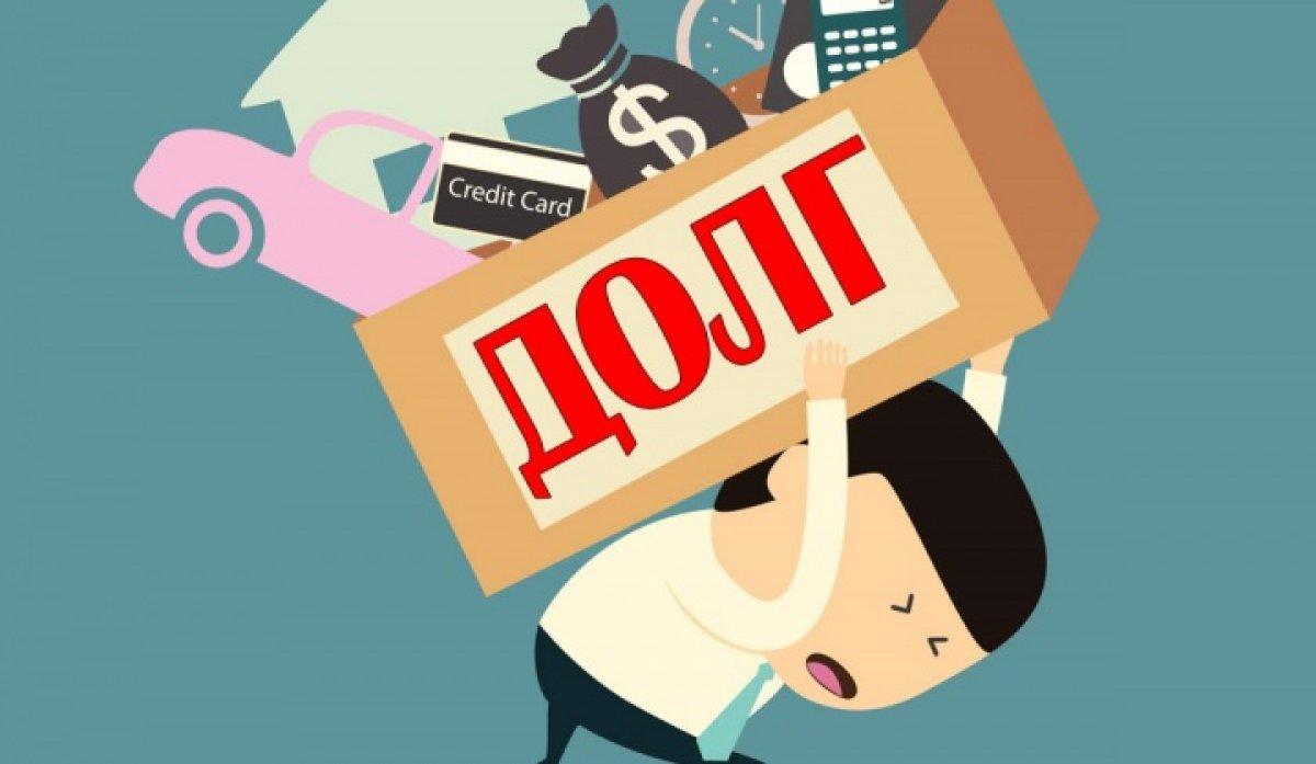 Что делают коллекторы с должниками