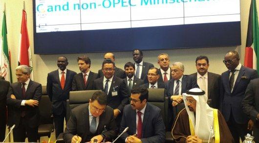 Казахстан считает «символическим» сокращение добычи нефти на20.000 баррелей всутки