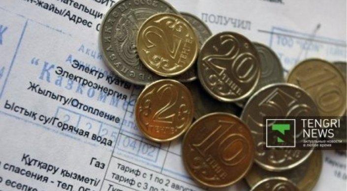 Тарифы на тепло в Казахстане выросли на 17 процентов. Неизменными тарифы ос ...