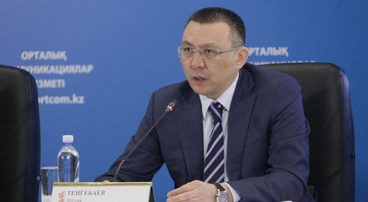 Ардак Тенгебаев. Фото с сайта ortcom.kz