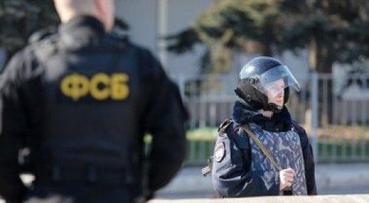 ФСБ предотвратила вМоскве серию терактов, подготовленныхИГ