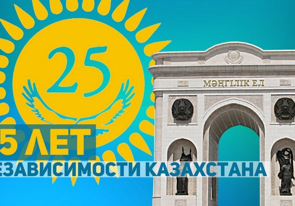 Королева ЕлизаветаII поздравила Казахстан с25-летием Независимости