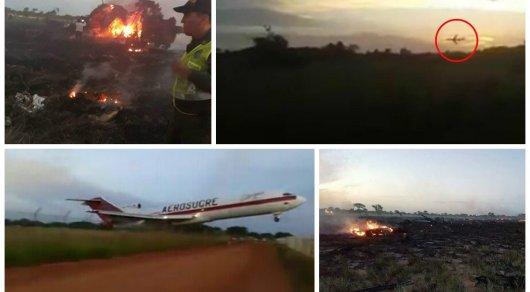 Навостоке Колумбии потерпел крушение Boeing 727