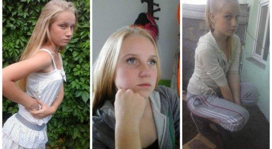 ВУсть-Каменогорске пропала 15-летняя школьница