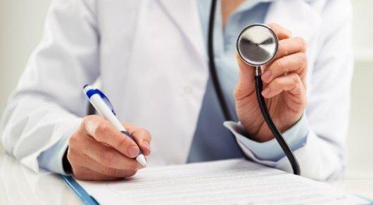 Медицина казахстан приказы по стимуляции отказа от курения китайская медицина лечение эпилепсии