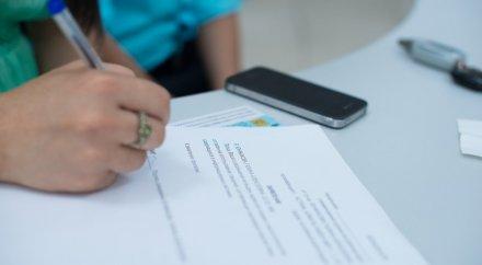 Правила временной регистрации граждан в рк медицинская книжка купить в обнинске