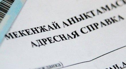 Может ли человек с временной регистрацией голосовать уфмс миграционный учет московский район