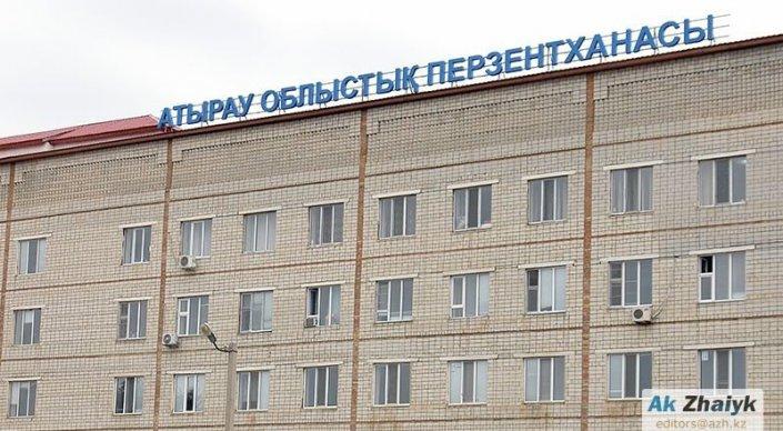 Здание областного перинатального центра в Атырау. © azh.kz