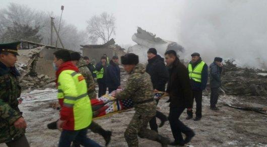 Турецкий грузовой самолет рухнул вКыргызстане: больше 30 погибших