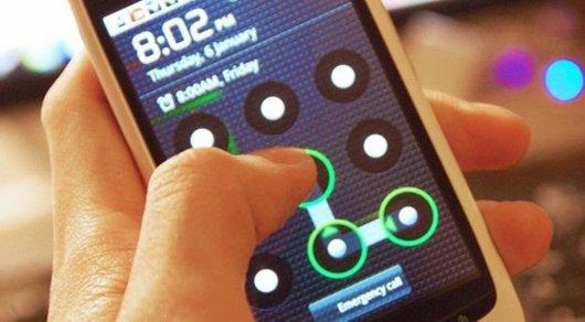 Ученые нашли способ запросто взломать пароль-узор на смартфоне