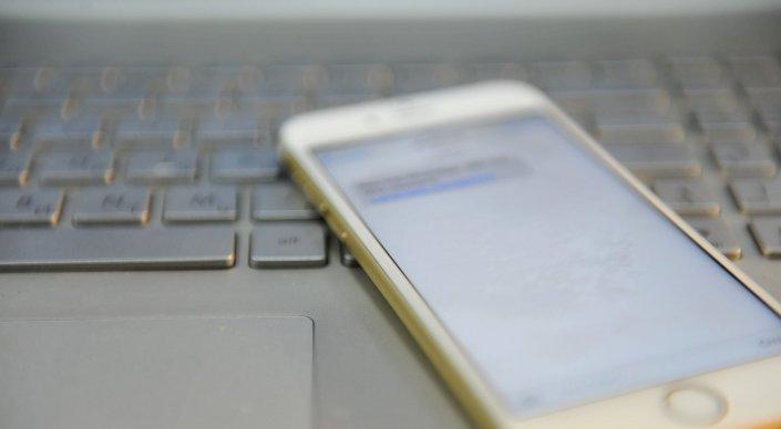 Учителей, поверивших в фейковую рассылку в WhatsApp, накажут в Костанае