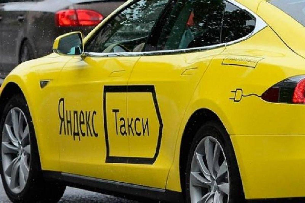 Гифки яндекс такси, открытки ручной