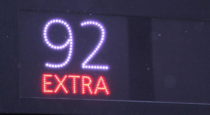 Рост цен на бензин связан с увеличением количества автомобилей - Минэнерго