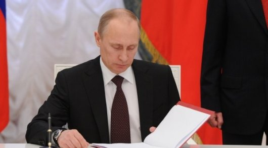 Путин подписал указ опризнании документов, выданных вДонбассе