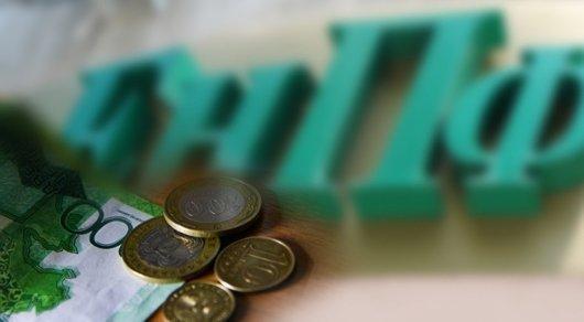 Публичный совет ЕНПФ запросит информацию овложении средств в ж/д отрасль