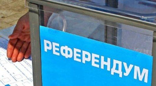 Изменения в26-й статье рассмотрим позже— Назарбаев