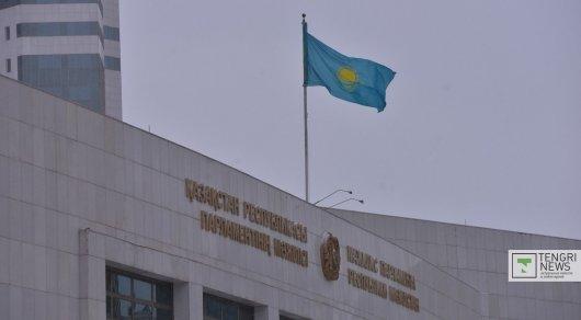 Парламент одобрил проект поправок вКонституцию впервом чтении