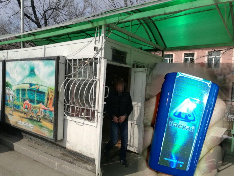 Последние новости приморского района