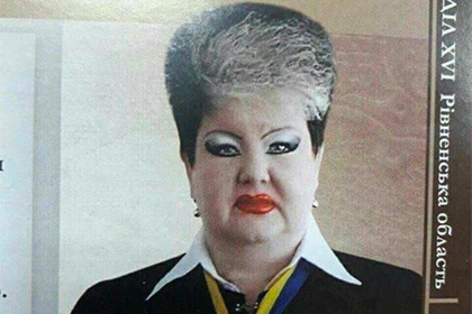Фото украинской судьи макияж