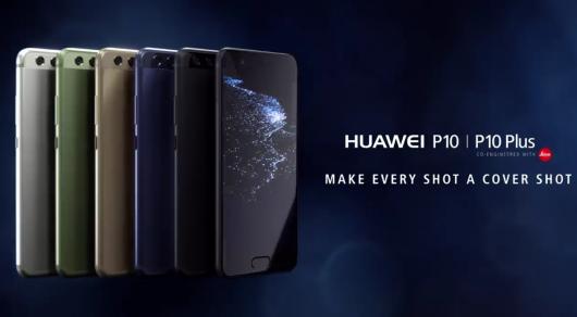 Стала известна русская цена телефонов Huawei P10 иP10 Plus