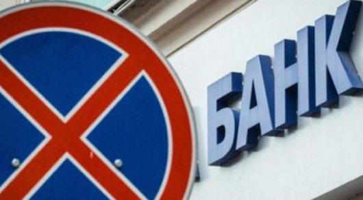 В Украине собираются ввести санкции против российских банков