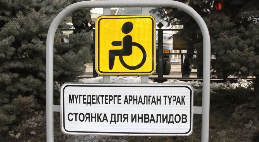 кому можно останавливаться под знаком стоянка для инвалидов