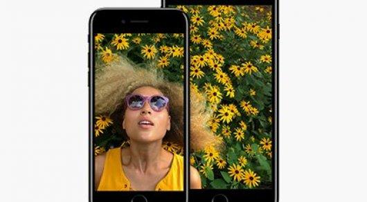Apple анонсировала седьмой айфон в новом цвете